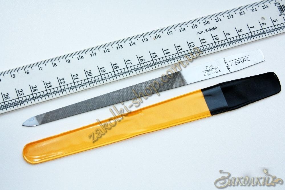 Металева пилка FIGARO з насічкою двостороння для натуральних і штучних нігтів, 18 см, 1 штука