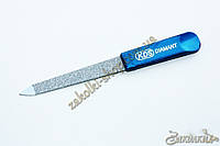 Маникюрная металлическая пилочка для ногтей с абразивным сапфировым напылением KDS Diamond Чехия 01-4213, длин