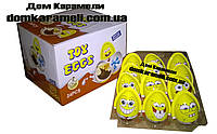 Шоколадное яйцо пластиковое Toy Eggs Губка Боб 24 шт, 15 г