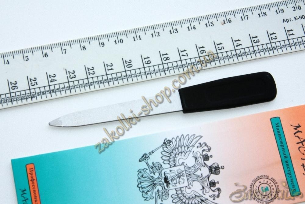 Лазерна пилка з пластиковою ручкою МАЙСТЕР, довжина робочої поверхні: 7 см, 1 штука