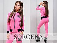 Молодежный спортивный костюм турецкая двунитка размер 42,44,46