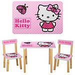 Детский столик (деревянный,ламенирован) HELLO KITTY