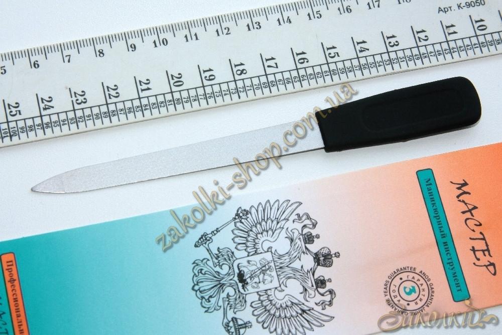 Лазерная пилка с пластиковой ручкой МАСТЕР, длина рабочей поверхности: 9 см, 1 штука