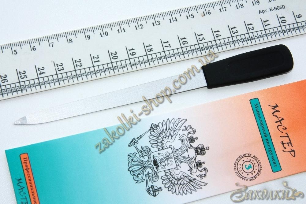 Лазерная пилка с пластиковой ручкой МАСТЕР, длина рабочей поверхности: 10,5 см, 1 штука