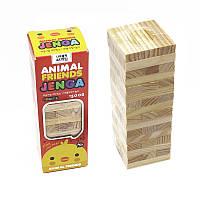 Настольная игра Jenga  48 блоков
