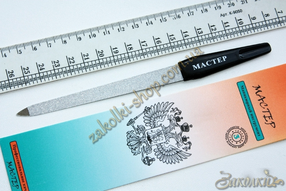 Металева Пилка з пластиковою ручкою МАЙСТЕР, довжина робочої поверхні: 11 см, 1 штука
