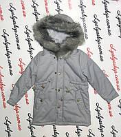 Куртка для девочки зима GLO-STORY, р-р 92-128 см.оптом