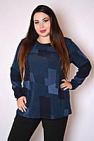 Джемпер женский большого размера Кубик, свитер женский большого размера
