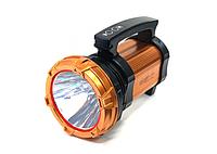 Мощный Фонарь-Прожектор LL-5806 30W+2x5W