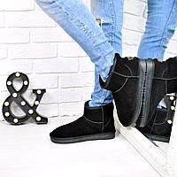 Угги женские UGG низкие ЗАМША 3755 зимняя обувь