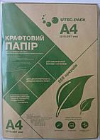 Крафт бумага для печати 250л./уп. А4 70г./м.кв.