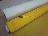 Ткань шелкотрафаретная Sefar 90.48 ширина 136. Диаметр нити 48 / Ширина ячейки 56 ммк