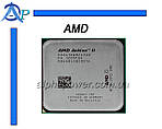 Процесор AMD Athlon II X4 641 2.8GHz/ 4MB (AD641XWNZ43GX) Socket FM1