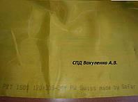 Ткань шелкотрафаретная Sefar 120.34 ширина 136. Диаметр нити 31/34/40 Ширина ячейки 49/45/37 ммк