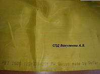 Ткань шелкотрафаретная Sefar 120.34 ширина 220. Диаметр нити 31/34/40 Ширина ячейки 49/45/37 ммк