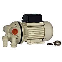 БЕНЗА НМ 220-40 - электрический насос для перекачки мочевины AdBlue, 220 Вольт 40 л/мин