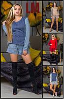 Костюм Тария S,M,L р женский батал бежевый шорты и кофта на работу осенний весенний