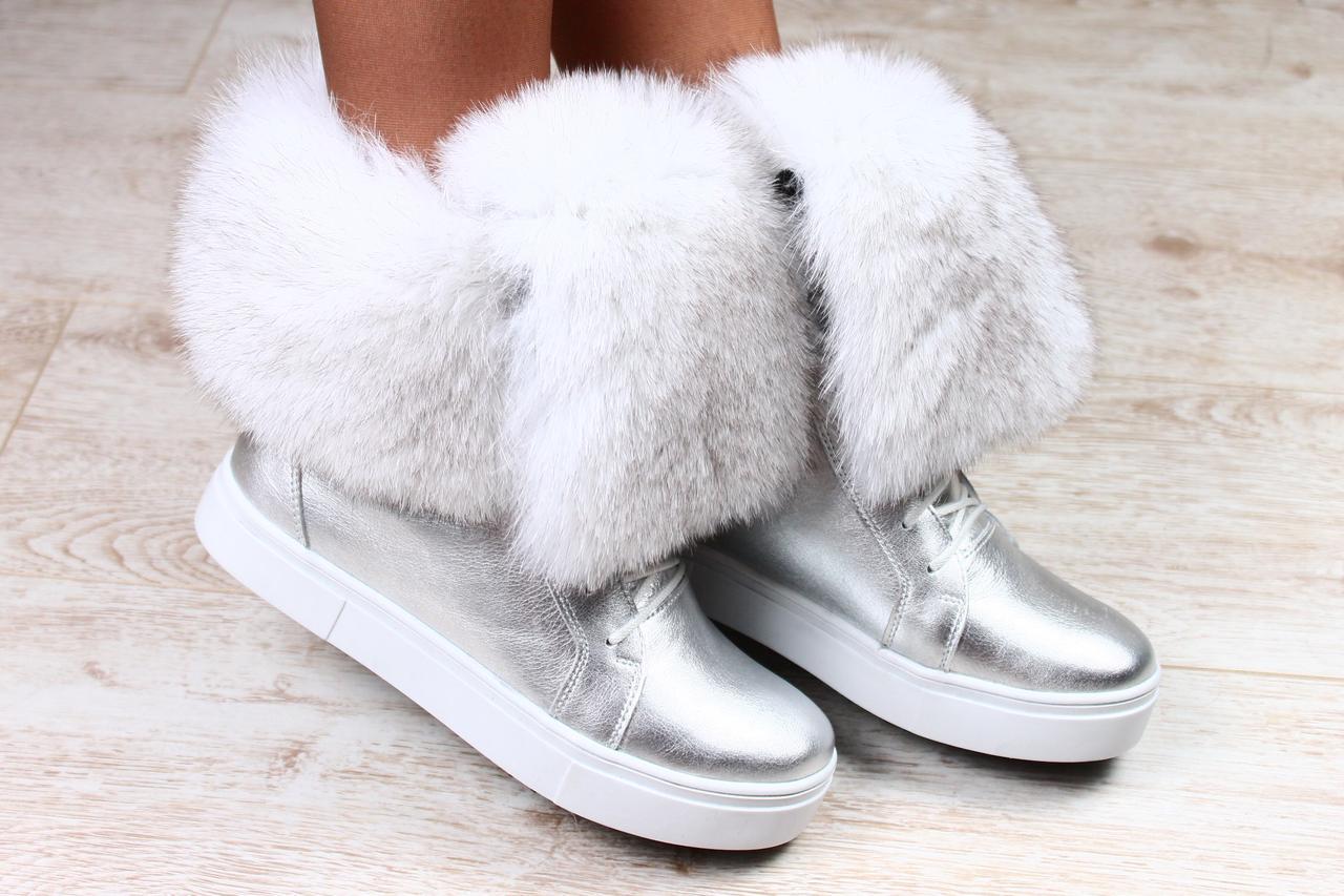 4d8e1d505 Женские зимние ботинки серебро натуральная кожа с мехом песца - ГЛЯНЕЦ |  Интернет-магазин КОЖАНОЙ