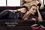 CALVIN KLEIN Euphoria DEEP edp 50 ml  парфумированная вода женская (оригинал подлинник  Франция), фото 3