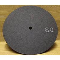 Двосторінний шліфувальний круг Р80
