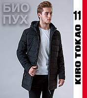 Био-пуховик зимний мужской Kiro Tokao - 3088 черный