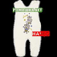 Ползунки высокие с застежкой на плечах р. 68 с начесом ткань ФУТЕР 100% хлопок ТМ Алекс 3167 Бежевый В