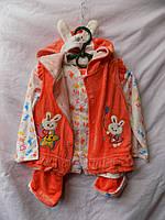 Детский спортивный костюм махровый тройка на девочку  Китай