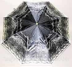 Женский зонт, полный автомат Doppler 744765 f антиветер