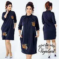 Элегантное платье с вышивкой Осень (разные цвета) 48-54р.