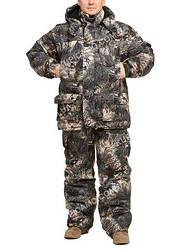 Костюм зимний длинная куртка