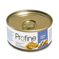 Консервы для кошек Профайн (Profine Turkey & Rice), индейка с рисом, 70 гр