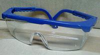 Очки защитные пластик