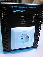 Бесперебойник Барьер-700 - ИБП (12В, 500Вт/700Вт) - инвертор с чистой синусоидой