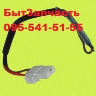 Термоплавкий предохранитель Samsung DA47-00095E