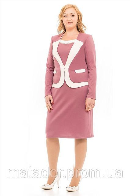 a33823d376e Женский костюм больших размеров