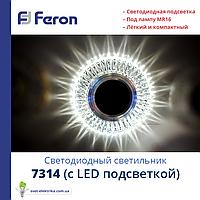 Точечный светильник Feron 7314 с LED подсветкой