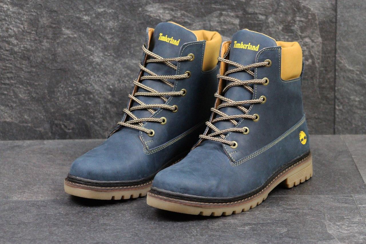 Ботинки мужские Timberland (синий), ТОП-реплика