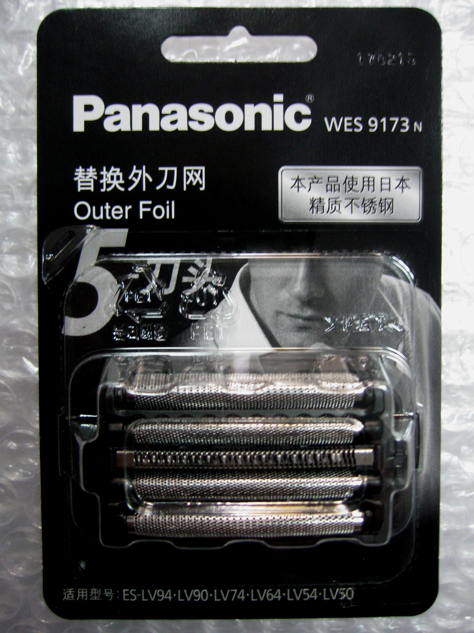 Сетка электробритвы Panasonic ES-LV95 WES9173N