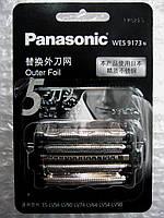 Сетка электробритвы Panasonic ES-LV95 WES9173N, фото 1
