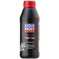 Синтетическое трансмиссионное масло для мотоциклов Motorbike Gear Oil VS 75W-140 0,5л