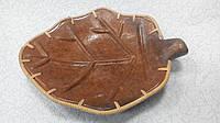 Фруктовница керамическая размер 25*20