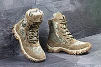 Берцы мужские (камуфляжные), ТОП-реплика, фото 1
