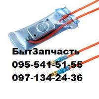 Дефростер KSD-2001 (+13...-4С), Харьков