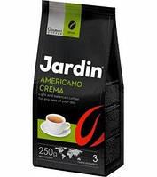 Кофе в зернах ЖАРДИН Americano Crema (250г)