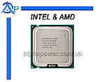 Процесор Intel Pentium Dual-Core E5800 3.2GHz/2MB/800MHz Socket 775