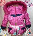 Теплый зимний комбинезон+куртка 28 размер, фото 2