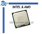 Процесор Intel Core 2 Quad Q6600 2.4GHz/1066MHz/8MB Socket 775