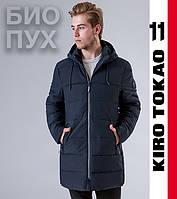 Био-пуховик мужской зимний Kiro Tokao - 3188 темно-синий