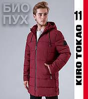 Био-пуховик зимний мужской Kiro Tokao - 1388 бордовый