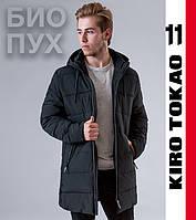Био-пуховик зимний Kiro Tokao - 3188 черный